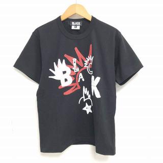 ブラックコムデギャルソン(BLACK COMME des GARCONS)のブラックコムデギャルソン AD2015 Tシャツ S (Tシャツ/カットソー(半袖/袖なし))