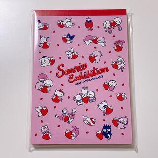 サンリオ - 60周年 サンリオ展限定 メモ帳セット