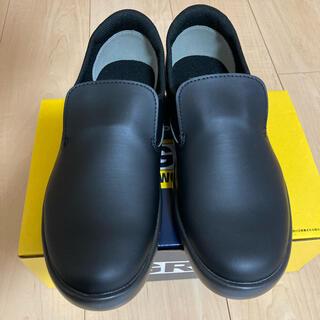 ミドリアンゼン(ミドリ安全)のHiGRIP 抗菌 安全靴 23.5 ミドリ安全(その他)