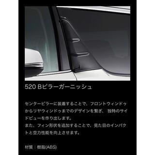 トヨタ - ☆新品 TRD Bピラーガーニッシュ 30系 アルファード ヴェルファイア 前後
