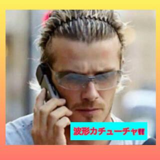 【新品未使用】波形 波型 カチューシャ ブラック メンズ ユニセックス 軽い(カチューシャ)