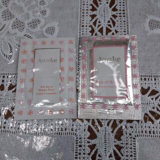 アウェイク(AWAKE)のアウェイク 美容液化粧下地ファンデ&メイクアップベースセット2包(美容液)