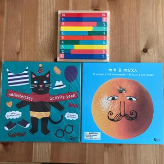 フライングタイガーコペンハーゲン(Flying Tiger Copenhagen)の知育玩具 フライングタイガー シールブック2冊とさんすうフレンズのセット(知育玩具)