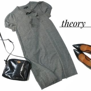 セオリー(theory)のセオリー ボウタイ 半袖 ニット ワンピース 2 グレー シンプル レディース(ミニワンピース)