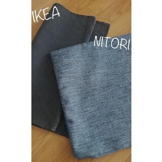 イケア(IKEA)のイケア&ニトリ 2枚セット★YPPERLIG クッションカバー ブルー系(クッションカバー)