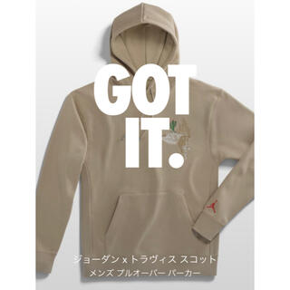 ナイキ(NIKE)のL Nike Travis Scott Sweatshirt パーカー(パーカー)