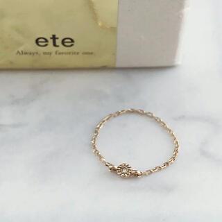 ete - 美品 ete エテ K10 ダイヤモンド チェーン ピンキーリング