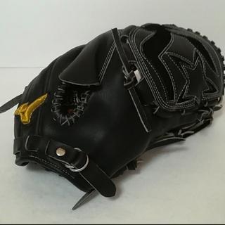 MIZUNO - ミズノ ミズノプロ HAGA JAPAN オーダー 硬式 投手(ピッチャー)用