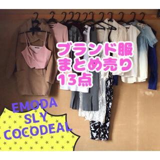エモダ(EMODA)のレディース服 ブランド服まとめ売り(シャツ/ブラウス(長袖/七分))