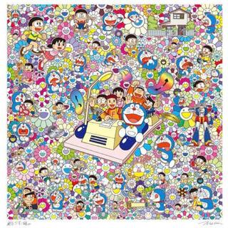 村上隆×ドラえもん 「藤子・F・不二雄先生とタイムマシンで何処までも!」(ポスター)