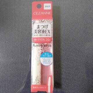 セザンヌケショウヒン(CEZANNE(セザンヌ化粧品))のセザンヌ まつげ美容液EX(5.4g)(まつ毛美容液)