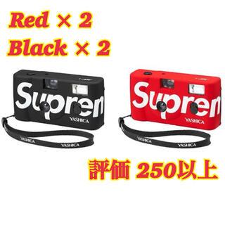 シュプリーム(Supreme)のSupreme Yashica Camera 4つセット(フィルムカメラ)
