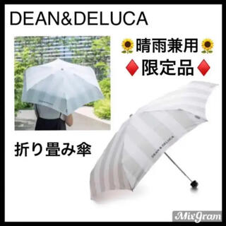 DEAN & DELUCA - 折り畳み傘DEAN&DELUCA晴雨兼用★日傘★雨傘ディーンアンドデルーカ★新品