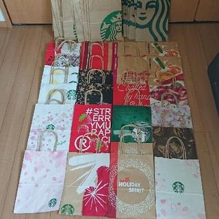 スターバックスコーヒー(Starbucks Coffee)のスタバ ショップ  紙袋 54枚  KALDI 紙袋 16枚(ショップ袋)