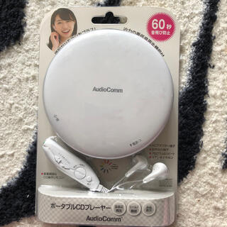 オームデンキ(オーム電機)のポータブル CD プレーヤー オーム電機 新品未開封(ポータブルプレーヤー)