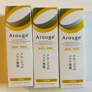 Arouge - アルージェ トラブルリペアリキッド バリア保湿