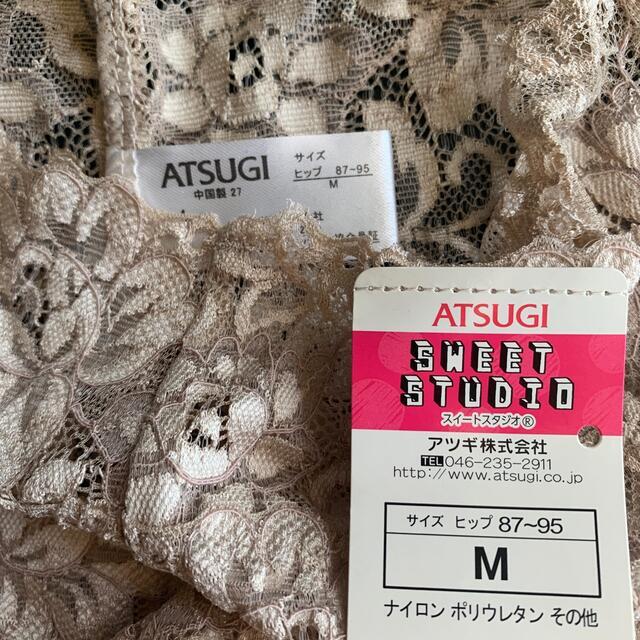 Atsugi(アツギ)の新品 アツギ 総レース ショーツ M レディースの下着/アンダーウェア(ショーツ)の商品写真