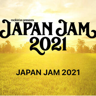 JAPANJAM 5/5 1日券 1枚(音楽フェス)