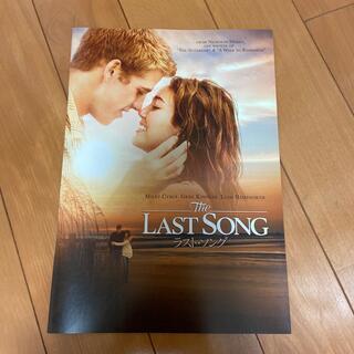 ディズニー(Disney)のThe Last Song パンフレット Miley Cyrus(洋画)
