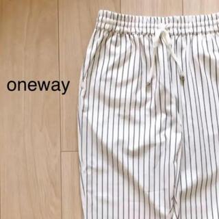 ワンウェイ(one*way)のoneway オフホワイトパンツ(カジュアルパンツ)