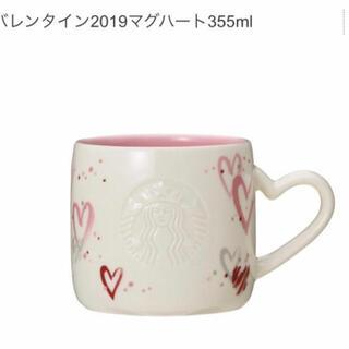 スターバックスコーヒー(Starbucks Coffee)のスターバックス 2019バレンタイン限定 マグカップ 未使用(マグカップ)