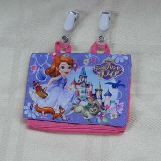ディズニー(Disney)のソフィア 移動 ポケット ポーチ ハンカチ ティッシュ 既製品(ポシェット)