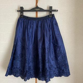 アナイ(ANAYI)のANAYI ブルー 華やか スカート(ひざ丈スカート)