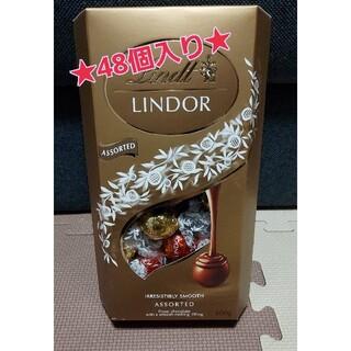 リンツ(Lindt)のリンツ チョコ ゴールドボックスアソート 各種48個セット ★コストコ★(菓子/デザート)