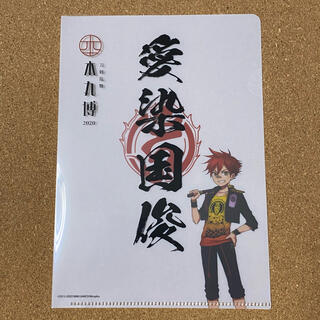 刀剣乱舞 本丸博 2020  御朱印風A5クリアファイルコレクション4(クリアファイル)
