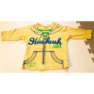HusHush - ハッシュアッシュ  ロンT 美品 サイズ80