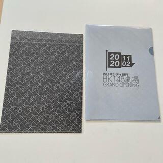 エイチケーティーフォーティーエイト(HKT48)のHKT48 ファイル 2枚セット(女性アイドル)