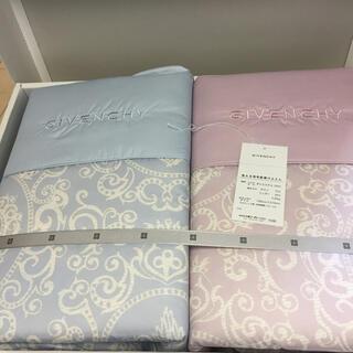 ジバンシィ(GIVENCHY)のジバンシイ 洗える肌掛け布団 二枚セット 羽毛 ジバンシィ(布団)