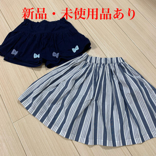 MARKEY'S - 未使用スカート&キュロットパンツセット