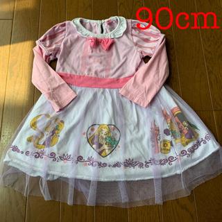 ディズニー(Disney)のプリンセス ラプンツェル ワンピース ドレス 90 女の子(ワンピース)