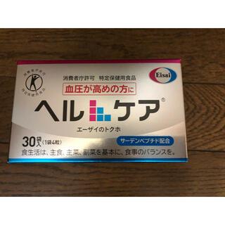 エーザイ(Eisai)のヘルケア 新品未開封 30袋(ヘアケア)