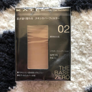 KATE - ケイト スキンカバーフィルター 02   新品未開封