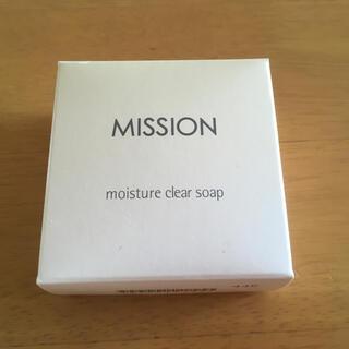 エイボン(AVON)のミッション 洗顔ソープ(洗顔料)