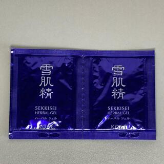 セッキセイ(雪肌精)の雪肌精 ハーバルジェル 試供品(オールインワン化粧品)