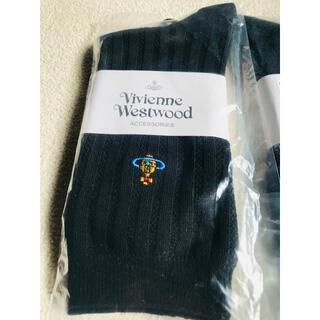Vivienne Westwood - ヴィヴィアンウエストウッド(黒)靴下1足 未使用