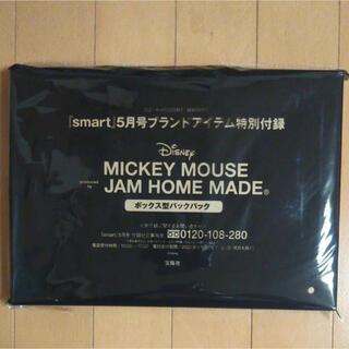 ディズニー(Disney)のスマート 付録 ミッキー リュック  バックパック(バッグパック/リュック)