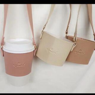 スターバックスコーヒー(Starbucks Coffee)のenjoueelドリンクホルダー(その他)