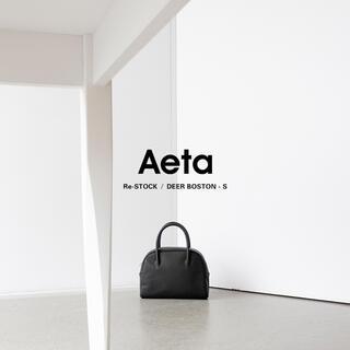 ワンエルディーケーセレクト(1LDK SELECT)の【Aeta】DEER LEATHER BOSTON S(ハンドバッグ)