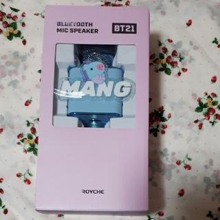 BT21 MANG J-HOPE ワイヤレスマイクスピーカー Bluetooth(キャラクターグッズ)