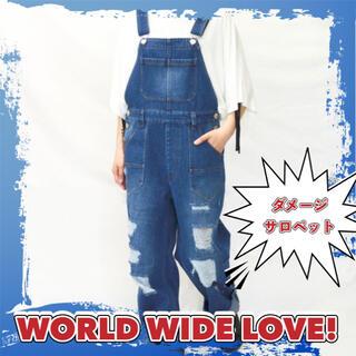 ワールドワイドラブ(WORLD WIDE LOVE!)の【定価17500円/試着のみ/WORLD WIDE LOVE!】ダメージ サロペ(サロペット/オーバーオール)