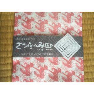 白雪ふきん(その他)