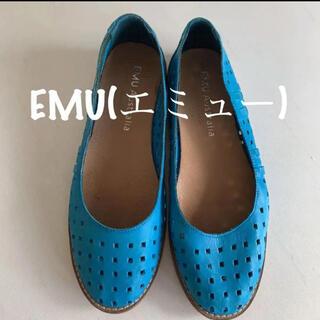 エミュー(EMU)のEMU(エミュー)  パンチング レザー フラットシューズ 青(バレエシューズ)