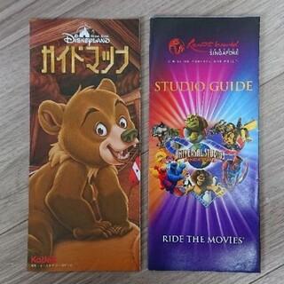 ディズニー(Disney)の香港ディズニーランド ユニバーサルスタジオシンガポール ガイドブックセット(地図/旅行ガイド)
