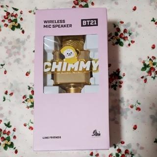 BT21 CHIMMY ジミン ワイヤレスマイクスピーカー Bluetooth(キャラクターグッズ)
