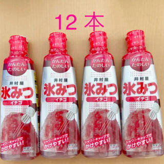 イムラヤ(井村屋)のかき氷シロップ 井村屋氷みつ イチゴ 12本(菓子/デザート)