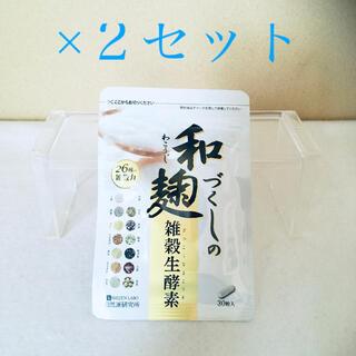 和麹づくしの雑穀生酵素(その他)
